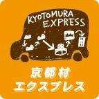 icn_express