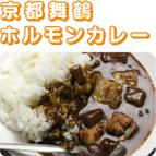 icn_kyomaizuruhorumon