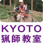 icn_ryoshi2