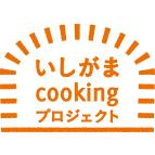 kodomo_machi_ishigamacooking