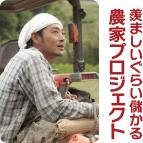 kodomo_machi_moukaru