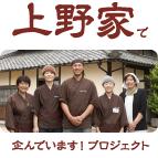 kodomo_machi_uenoke