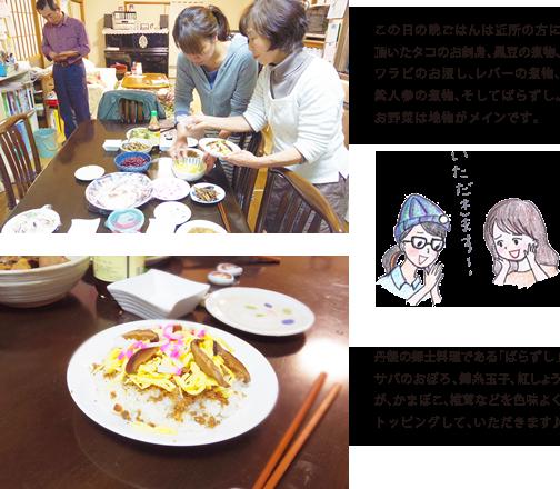 okuoono_05