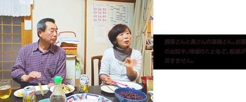 okuoono_06