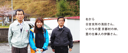 shuzai02_01