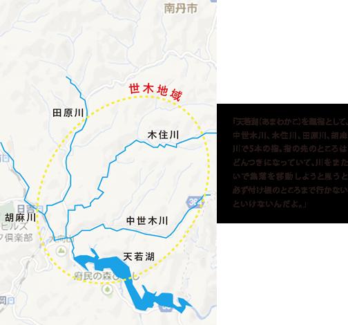 shuzai02_02