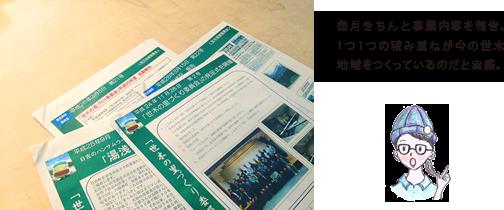 shuzai02_03