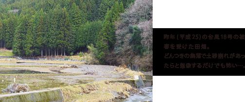 shuzai02_05