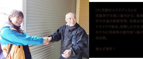 shuzai02_08