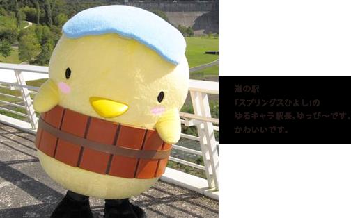 shuzai02_11