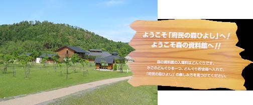 shuzai02_12